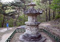4th-National-Treasures-of-South Korea.jpg