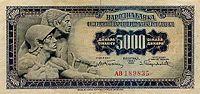 веза = https://sh.wikipedia.org/wiki/Датотека:5000-Dinara-1955