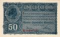 50 bani BGR 1917 obverse.jpg