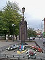6. Мукачеве (Пам'ятник воїнам-інтернаціоналістам, які загинули в Афганістані.jpg
