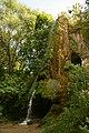 68-218-0129 Скеля з гротом та водоспадом кін. XVIII ст. (село Маліївці).jpg