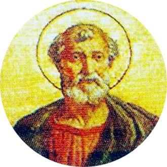 Pope Sixtus I - Image: 7 St.Sixtus I