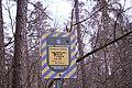 71-249-5013 Dakhnivka Pine Oak DSC 5764.jpg