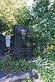 80-361-0383 Kyiv Baykove cemetery SAM 1257.jpg