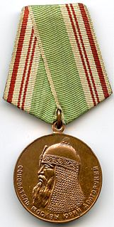 "Medal ""In Commemoration of the 800th Anniversary of Moscow"""