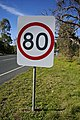 80 kmh speed limit sign.jpg