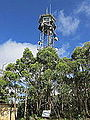 ADH Mount Lofty fire tower.jpg