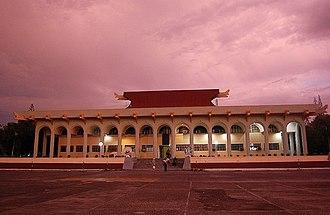 Autonomous Region in Muslim Mindanao - Image: ARMM Regional Building