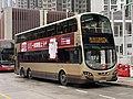 AVBWU430 KMB 12A 30-03-2020.jpg