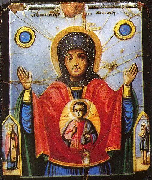 Maria orante dans immagini sacre 506px-Abalatskaya_01