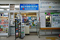 Abashiri Station15s3.jpg