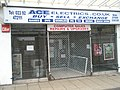 Ace Electrics in Market Parade - geograph.org.uk - 792127.jpg