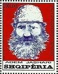 Adem Jashari 2008 stamp of Albania 2.jpg