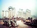 Aegena temple.jpg