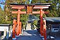Aekuni-jinja torii.JPG