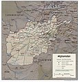 Afghanistan Physiography 1993.jpg