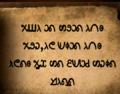 Afkari LTR text.png