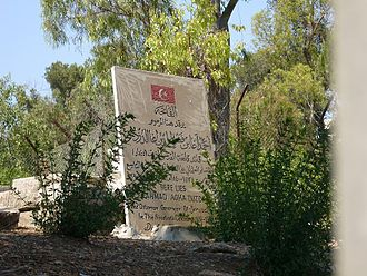 Ahmad Agha Duzdar - The Grave of Ahmad Agha Fadhelaldin Agha Al-Asali Duzdar in the Mamilla Cemetery, Jerusalem