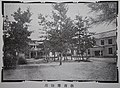 Aichi Education Museum 1910.jpg
