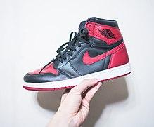 Youth Nike Jordan Shoes