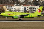 Airbus A319-114, S7 Airlines JP6460376.jpg