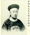 Aisin-Gioro Yulang.png