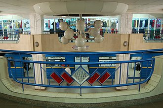 Akademmistechko (Kiev Metro) - Image: Akademmistechko metro station Kiev 2010 03