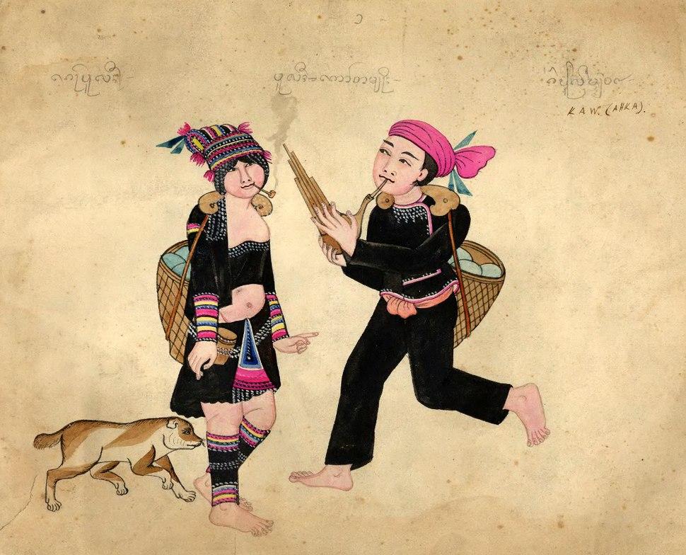 Akha tribe depiction, 1900s