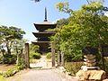Akutsu Hachiman Jinja sanjuu-no-tou in Takahata, Yamagata.jpg