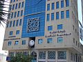 Al-wathba-insurance-awnic-abu-dhabi-office.jpg