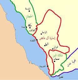 Al Ayed Emirate of Asir-ar.jpg
