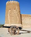Al Zubarah (6843705952).jpg