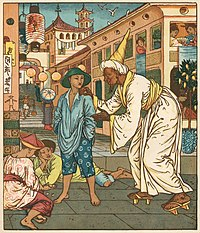 Aladdin's Picture Book, Arabian Nights, 1878 (illustration)