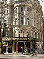 Aldwych Theatre 2.jpg