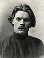 Aleksey Maksimovich Gorkiy.jpg