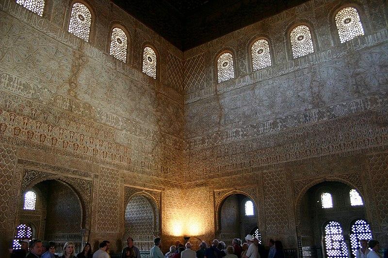 Archivo:Alhambra-Granada-Sala de Comares.jpg