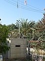 Along the Green Line - Nicosia - Cyprus - 15 (27879613904).jpg