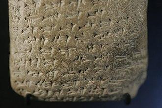 Corvée - Image: Amarna letter mp 3h 8879