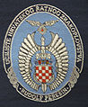 Amblem Učilište HRZ Rudolf Perešin.jpg