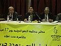Amnesty International in Tunisia.jpg
