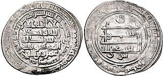 Amr ibn al-Layth