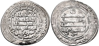Amr ibn al-Layth - Coin minted during the reign of Amr ibn al-Layth.