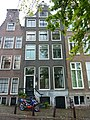 Amsterdam - Amstel 230.JPG
