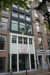 amsterdam - keizersgracht 471