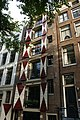 Amsterdam - Prinsengracht 155.JPG
