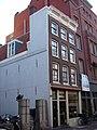Amsterdam Haarlemmerstraat 122 1416.jpg