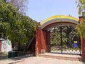 An Entrance to Gandhi Bagh Meerut Cantt.jpg