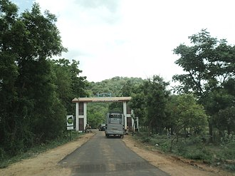 Anamalai Tiger Reserve - Entrance