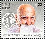Anand Rishiji 2002 stamp of India.jpg