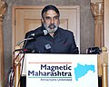 "Anand Sharma addressing at the ""Signing of State Support Agreement & Share Holders Agreement for DMIC (Delhi Mumbai Industrial Corridor Trust) Project in Maharashtra"", in Mumbai on March 03, 2014.jpg"